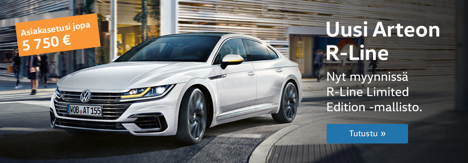 Arteon R-Line Limited Edition